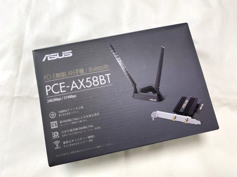 ASUS PCE-AX58BT 外箱