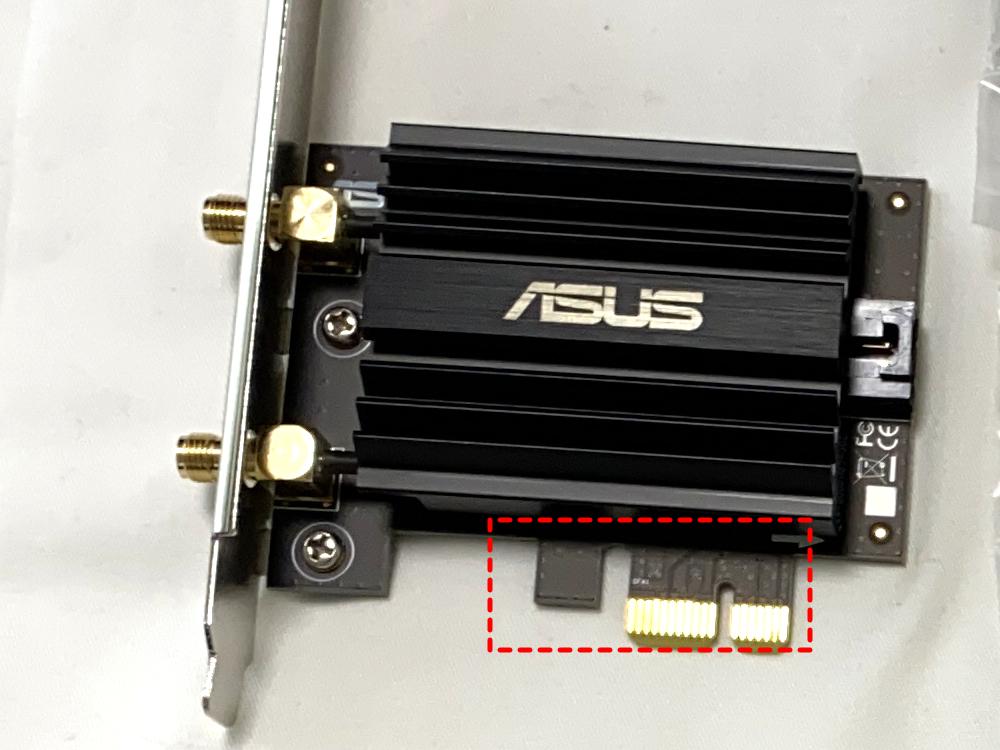 PCI Express スロットに接続