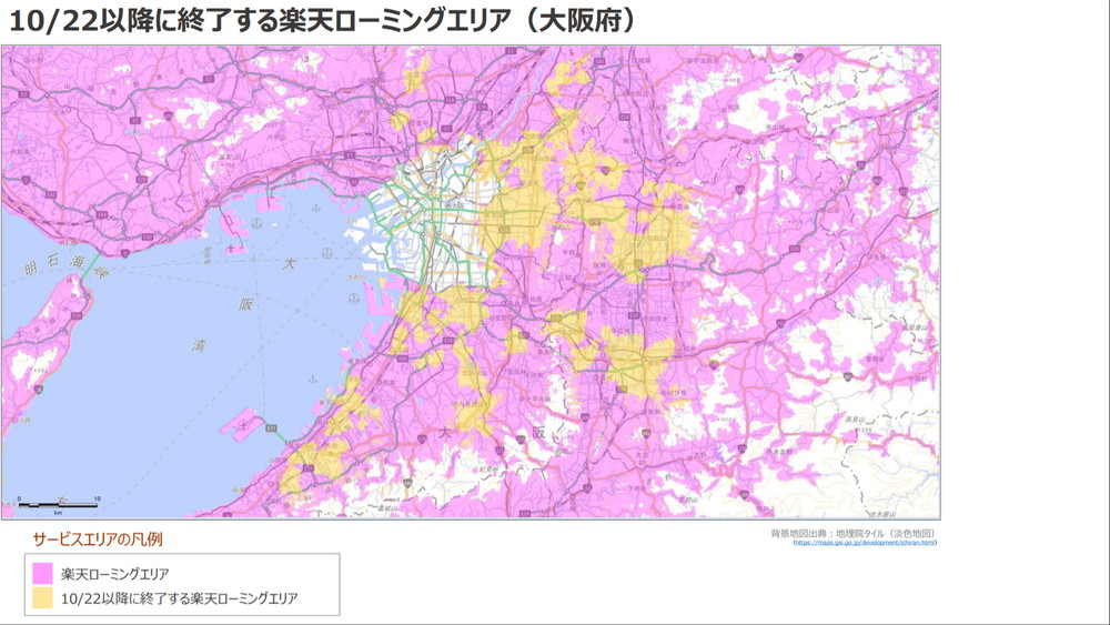 大阪府のローミング提供終了エリア
