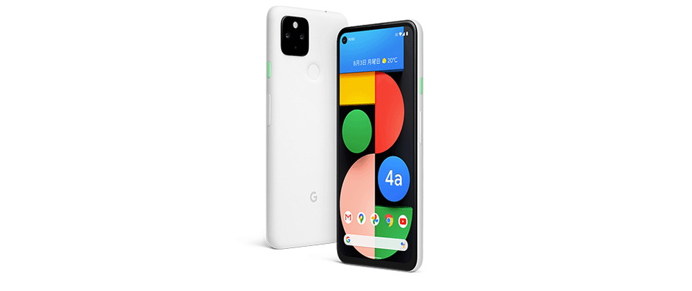 Google Pixel 4a (5G) Clearly White