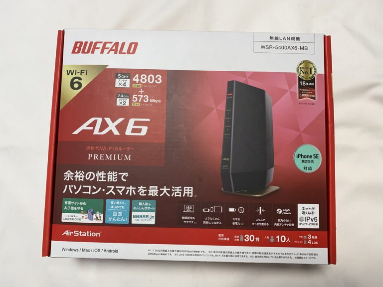 バッファローWSR-5400AX6 外箱