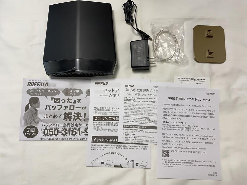 バッファローWSR-5400AX6 付属品一式