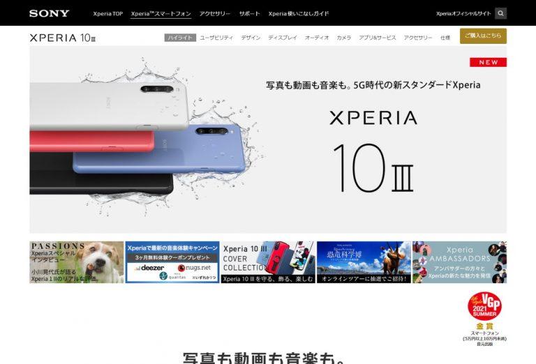 Xperia 10 III