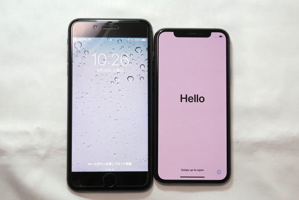 液晶画面はiPhone 11 Proの方が大きい