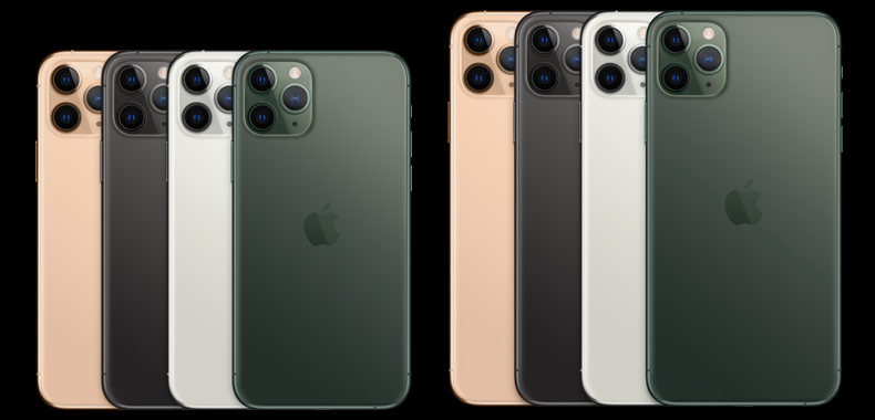 iPhone 11 ProとiPhone 11 Pro Max