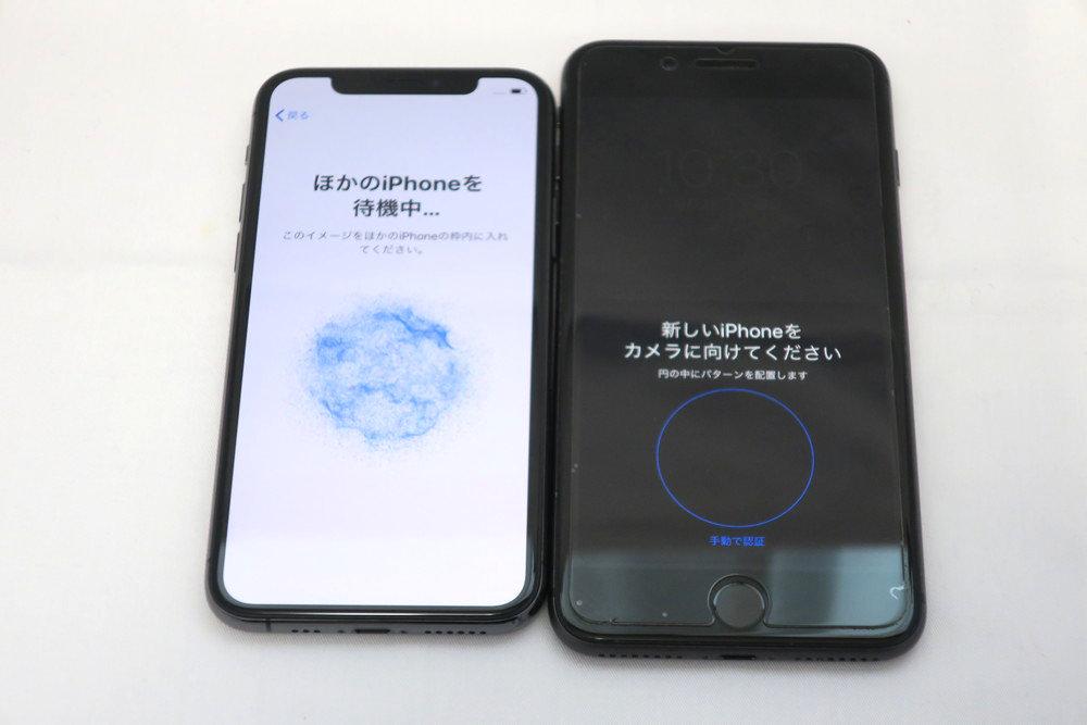 iPhone 8 PlusとiPhone 11 Proを連携