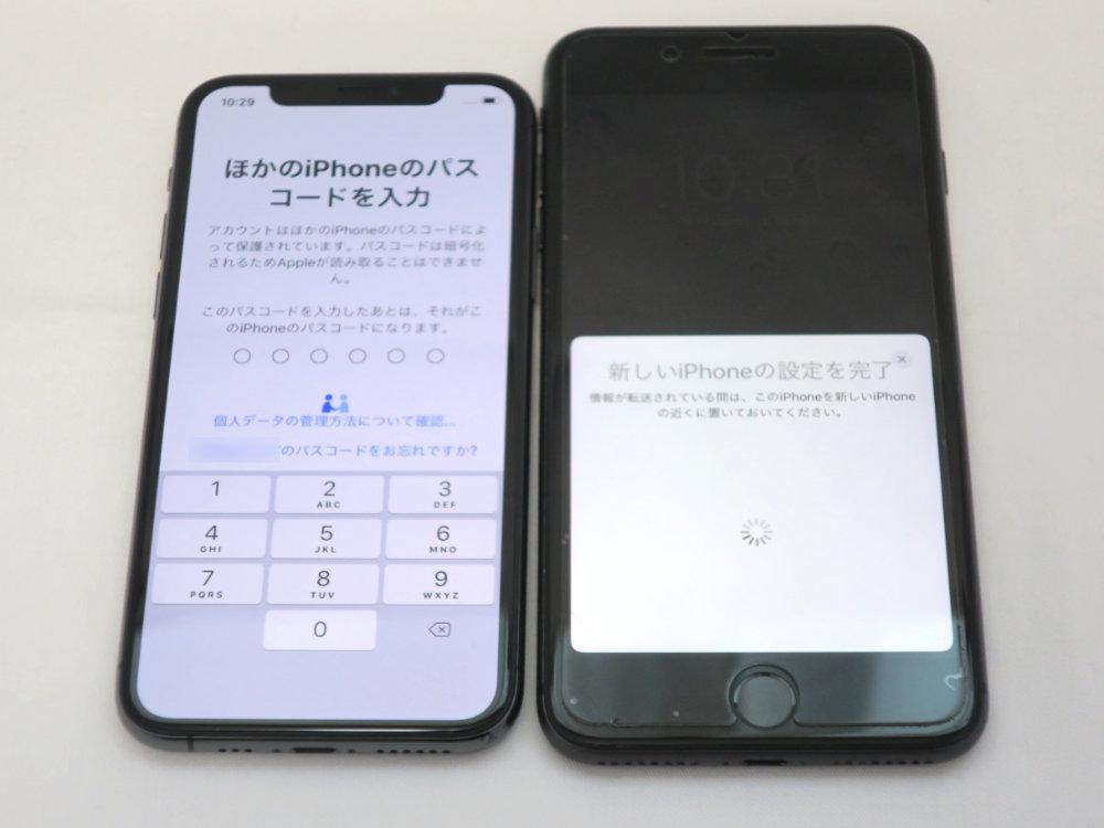 iPhone 8 Plusのパスコードを入力