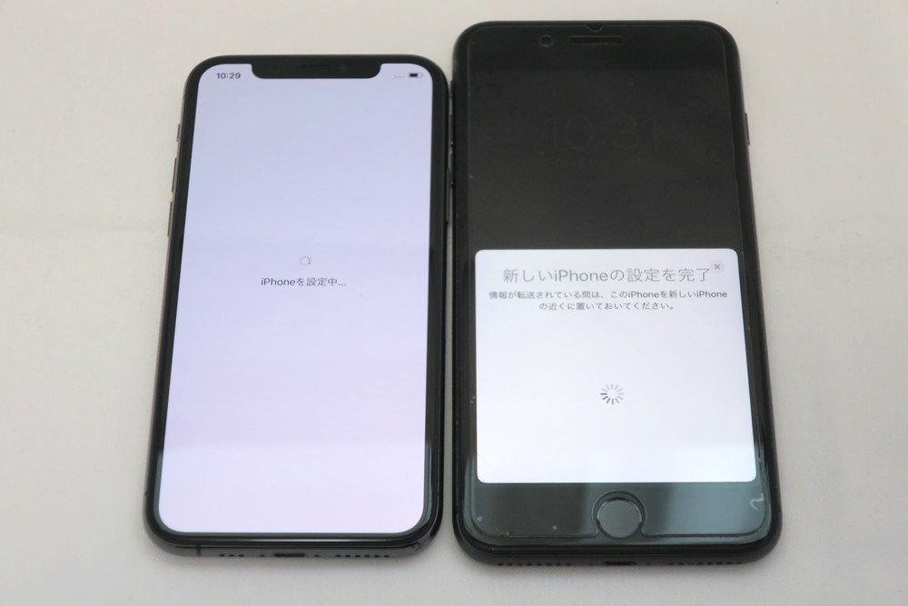 iPhone 11 Proが設定中に