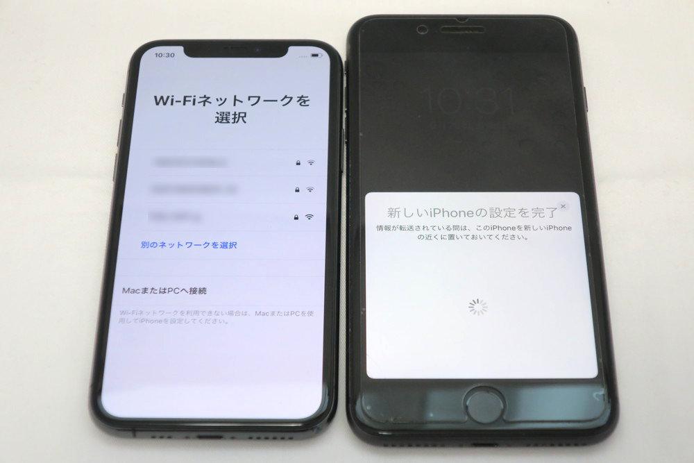 iPhone 11 ProにWi-Fiを設定