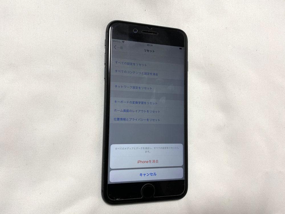 iPhone消去の確認画面