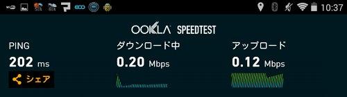 神田駅外 7月14日(月)10時37分